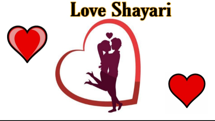 Top 10 Hindi/Urdu Love Shayari