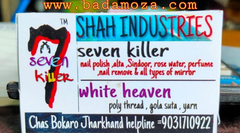 shah industries chas bokaro