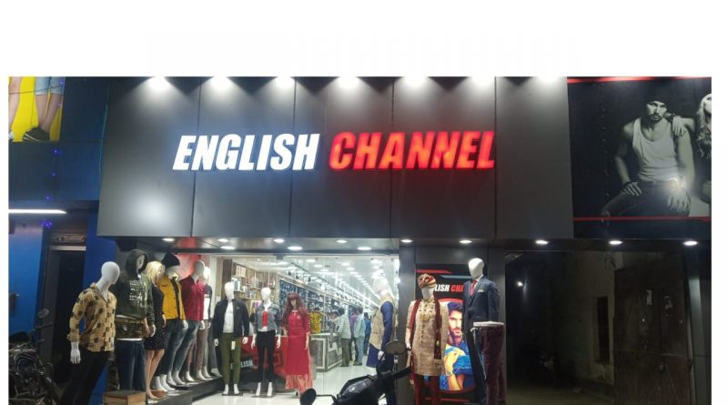 english channel chas bokaro