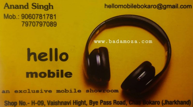 hello mobile in chas bokaro
